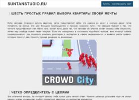 suntanstudio.ru
