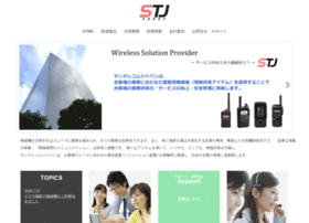 suntelecom.co.jp