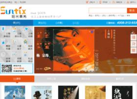 suntix.com