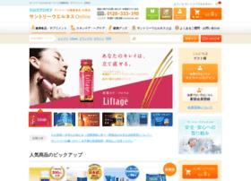 suntory-kenko.com