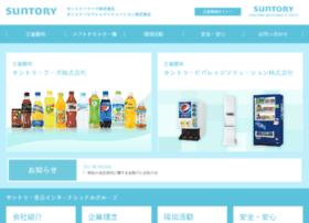 suntoryfoods.co.jp