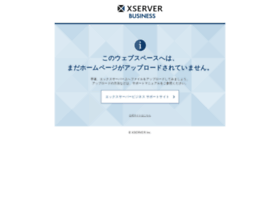 suntown.jp