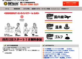 suntravel.co.jp