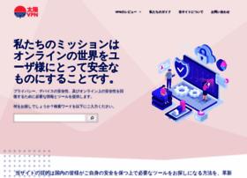 sunvpn.com