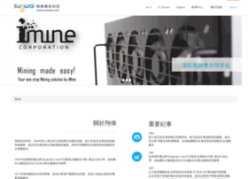 sunwai.com