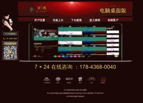 sunxin.org