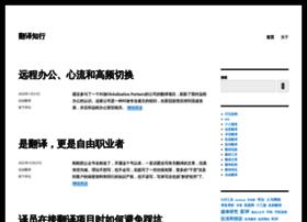 sunyansong.com
