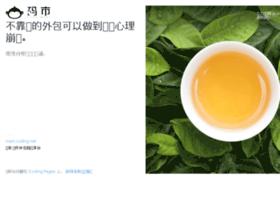sunzhaoyang.cn