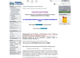 suomi-products.ru
