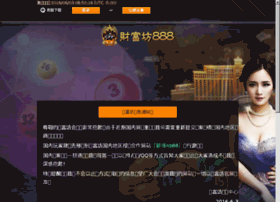 suoyingz.com