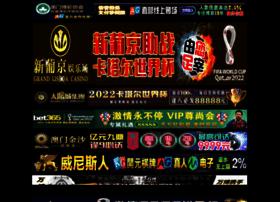 sup-media.com