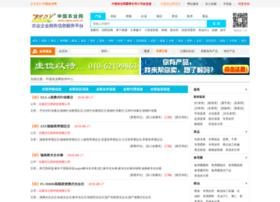 sup.zgny.com.cn