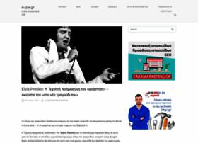 supa.gr