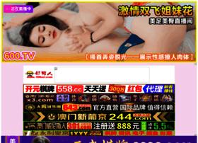 supablogga.com