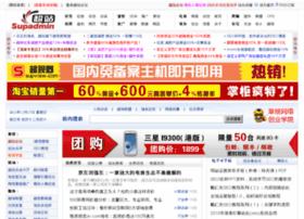 supadmin.com