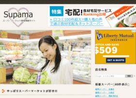 supama.jp