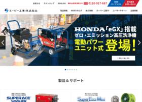 super-ace.co.jp