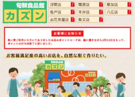 super-csn.co.jp