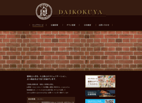 super-daikokuya.com