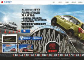 super-drivers.changansuzuki.com