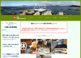 super-fishing.com
