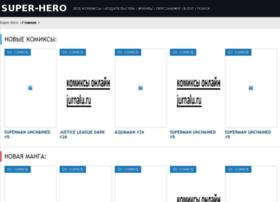 super-hero.esy.es