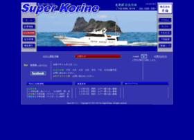 super-korine.com