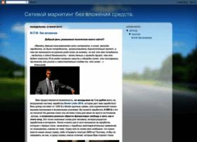 super-mlm-biznes.blogspot.ru