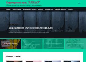 super-nep.ru