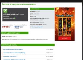 super-podsvetka.ru