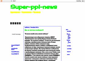 super-ppl-news.blogspot.com