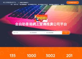 super-promotion.com