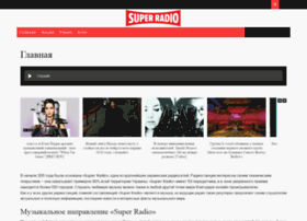 super-radio.com.ua