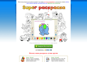super-raskraska.ru