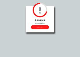 super-relou.com