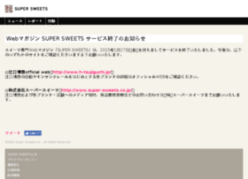 super-sweets.jp