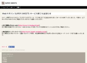 super-sweets.jp