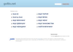 super5.goltis.net