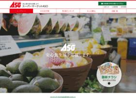 superaso.jp
