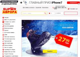 superavrora.com.ua