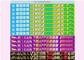 superbajki.com