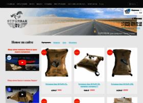 superbak.ru