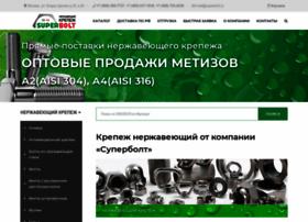 superbolt.ru