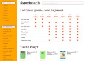 superbotanik.com