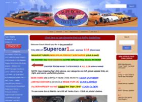 supercar1.com