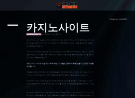 supercarscorner.com