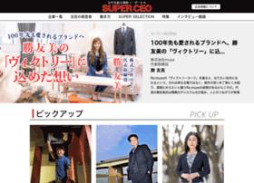 superceo.jp