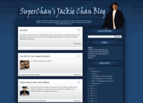 superchanblog.blogspot.co.uk