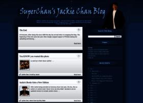 superchanblog.blogspot.com
