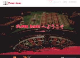 superdaiei.com